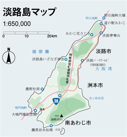 兵庫県 淡路島の旅館、民宿情報
